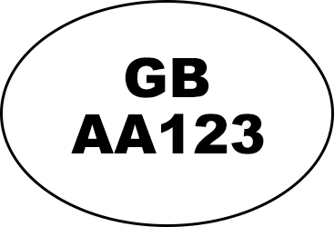 Oval shape with GB written in the middle and AA123 written underneath